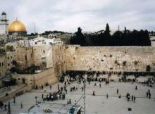 Israel Prayer Wall