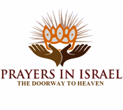 prayers in israel logo